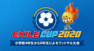EXILE CUP 2017